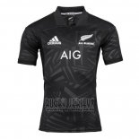 New Zealand All Blacks Rugby Jersey 2017-18 Territory