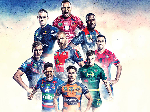 Cheap NRL Rugby Jerseys